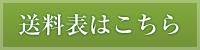 banner_soryo